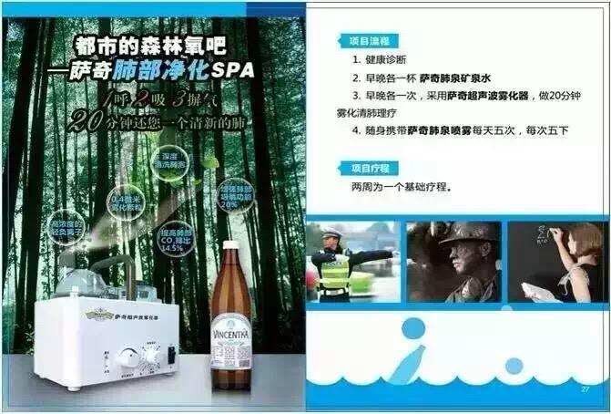 Vincentka, a. s., vyhrála v Číně spor o značku Vincentka