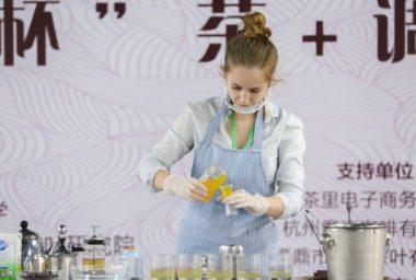 Čaj jako předmět studia a výzkumu
